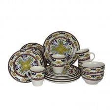 Elama Sunrise Stoneware 16 Piece Dinnerware Set, Service for 4 ELMA1013